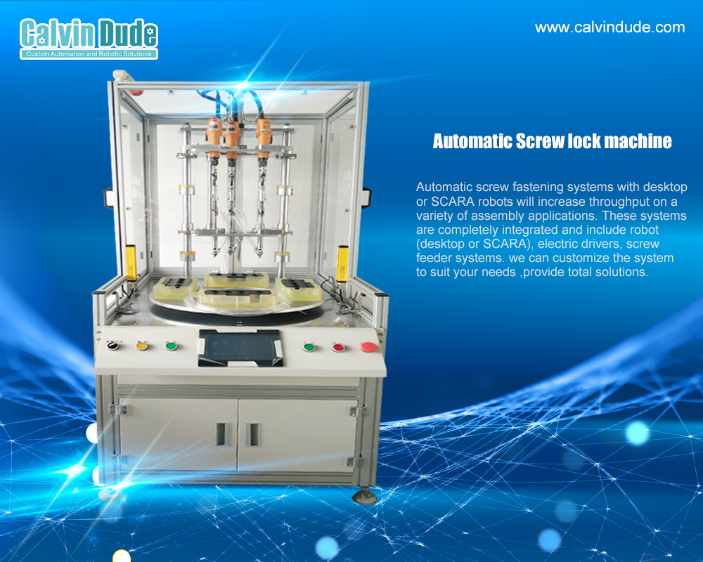 Automatic feed screwdriver system manufacturer in china (29)