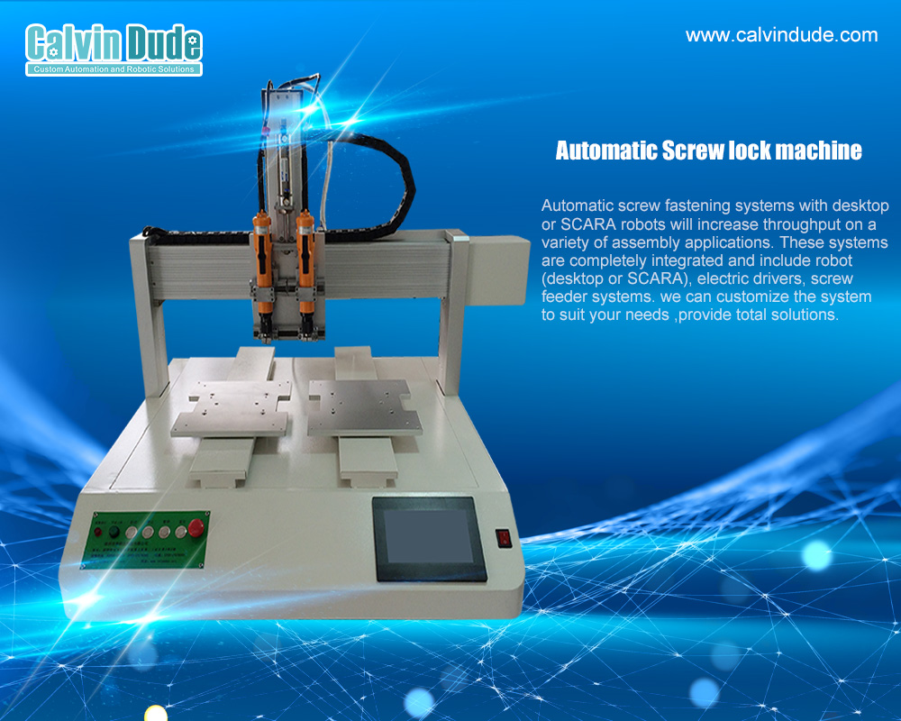 Automatic feed screwdriver system manufacturer in china (30)